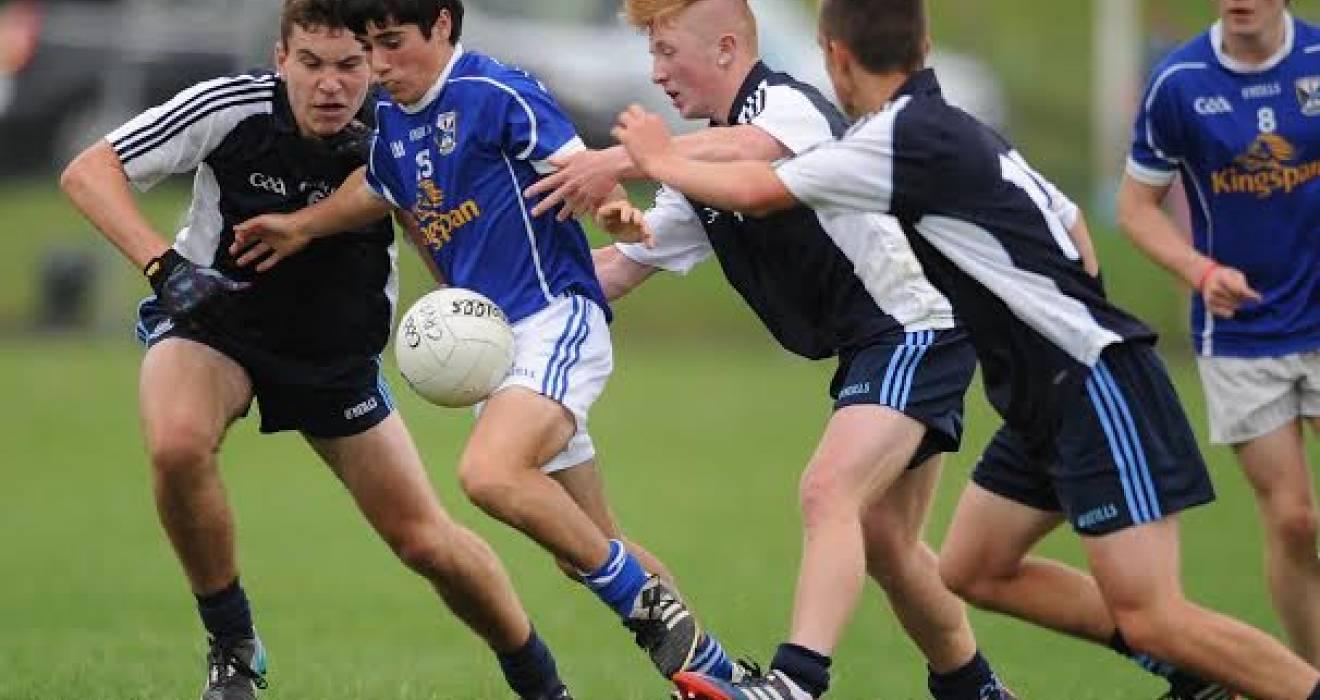 Gerry Reilly U16 Tournament
