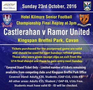 Hotel Kilmore SFC Replay – Important Info