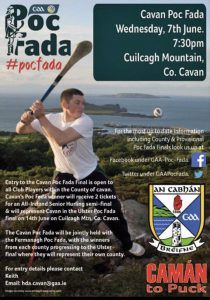 Cavan Poc Fada on 7th June